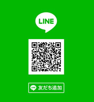 イシサカ地所line