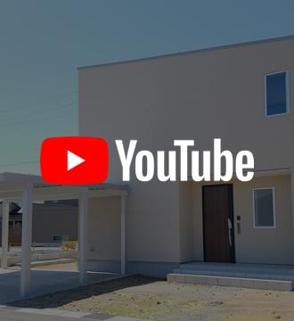 イシサカ地所youtube